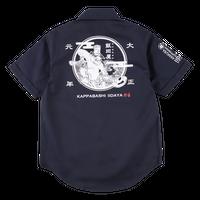 飯田屋オリジナルワークシャツ ネイビー