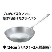 【プロが愛してやまない道具】パスタをつくるために生まれたようなアルミ製フライパン24cm