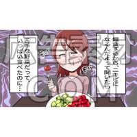 苦手な食べ物を食べるニキビ顔の女性(漫画広告素材#04)