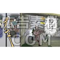 出社する男性1(漫画広告素材#02)