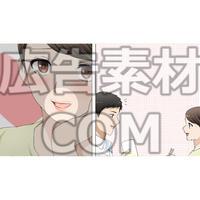 女性の口ヒゲが目に付く男性(漫画広告素材#05)