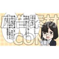 読者や視聴者にヒントを教える女性(漫画広告素材#05)