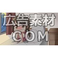 【漫画広告素材】女性の復縁1