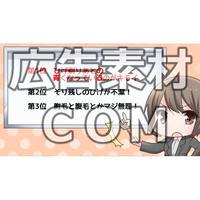 【漫画広告素材】男性の脱毛4