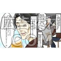 居酒屋で年配者からアドバイスを受ける男性1(漫画広告素材#02)