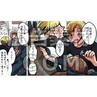 彼に迫られ拒否する女性(漫画広告素材#03)
