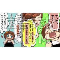 バストアップの指導を受ける女性2(漫画広告素材#03)