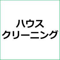 「ベアーズ」商品紹介記事テンプレート!