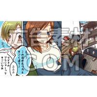 彼の部屋でまったりデートする女性1(漫画広告素材#03)