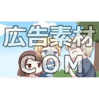 【漫画広告素材】英語が苦手な男性1