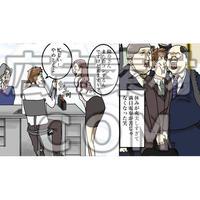 出社する男性3(漫画広告素材#02)