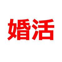 男性向け婚活アフィリエイト「マインド編」記事テンプレ(9000文字)