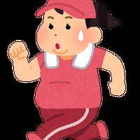 女性向けダイエットアフィリエイト記事2(断食ダイエットをする方法/1400文字)