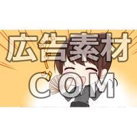 【漫画広告素材】女子のムダ使い解消6