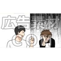 知らないことに公開する男性(漫画広告素材#05)