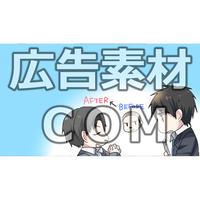 【漫画広告素材】男性の育毛3