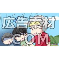 【漫画広告素材】男性のゴルフ腰痛3