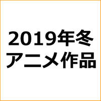 「どろろ/作品レビュー」アニメアフィリエイト向け記事テンプレ!