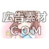 【漫画広告素材】女子育毛4