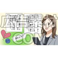 読者や視聴者に自己紹介する女性(漫画広告素材#05)