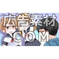 【漫画広告素材】男性の育毛1