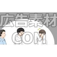 男友達に話しかける男性(漫画広告素材#05)