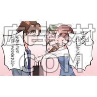 バレンタインのチョコを渡すニキビ顔の女性(漫画広告素材#04)
