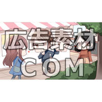 【漫画広告素材】肌荒れに悩む女性4