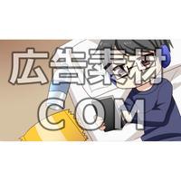 【漫画広告素材】若年男性の就活・副業2