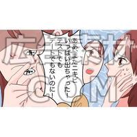顔の吹き出物に悩む女性3(漫画広告素材#04)