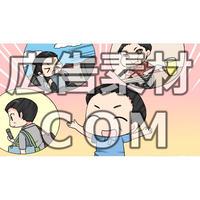 【漫画広告素材】FXにチャレンジする男性4
