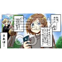 彼と待ち合わせする女性1(漫画広告素材#03)