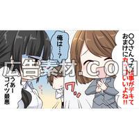 【漫画広告素材】モテる上司になりたい男性1