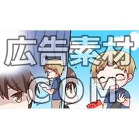 【漫画広告素材】英語が苦手な男性3