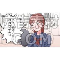 部屋でニキビ顔に悩む女子高生(漫画広告素材#04)