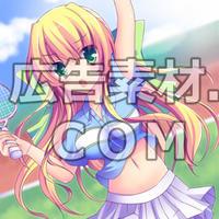 ニコニコ動画やゲーム雑誌で話題となった3年の女子高校生キャラスチル画像1(1枚絵)