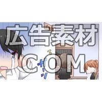 【漫画広告素材】男性の脱毛1