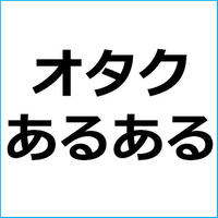「セリフ」まとめ記事のテンプレート!