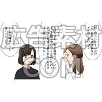 姉妹に部屋でヒントを教えてもらう女性2(漫画広告素材#05)