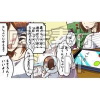 彼と電話する女性(漫画広告素材#03)