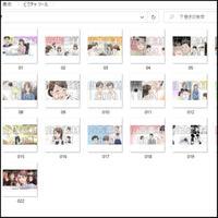 【漫画広告素材】OLの口ヒゲ解消物語22枚セット!(#05)