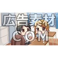 【漫画広告素材】男子学生のアプリ1