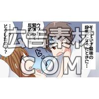 【漫画広告素材】精力に自信のない男性2