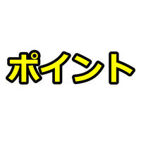 ポイントサイト「ハピタス」をアフィリエイトする記事テンプレート(1700文字)