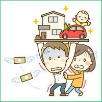 債務整理アフィリエイトブログを作る記事セット!