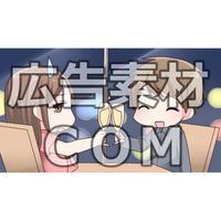 【漫画広告素材】デキる女性が彼に3