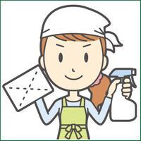 家事代行アフィリエイトブログを作る記事のテンプレセット!