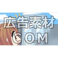 【漫画広告素材】就活・副業探している女子4