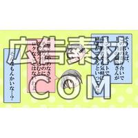 【漫画広告素材】シルバー世代副業4
