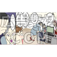 オバサン社員から詰められる男性2(漫画広告素材#02)